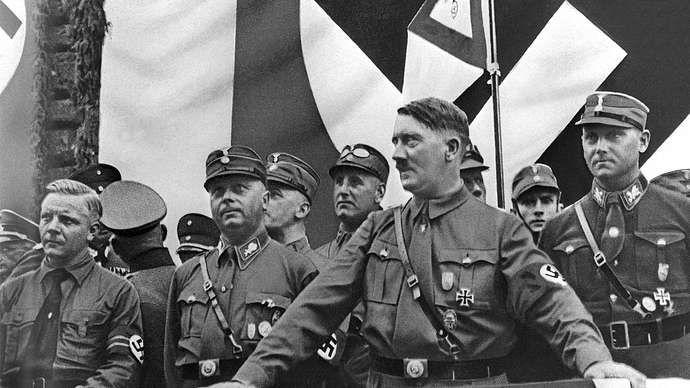 Нацистская партия